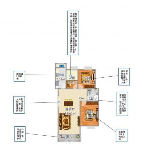 香堤雅郡3室2厅1卫1厨90.00㎡户型图