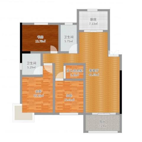 晨光绿苑3室2厅2卫1厨139.00㎡户型图