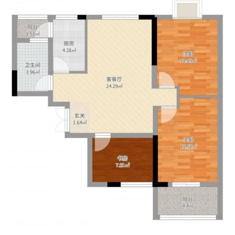 秦水名邸3室2厅1卫1厨87.00㎡户型图