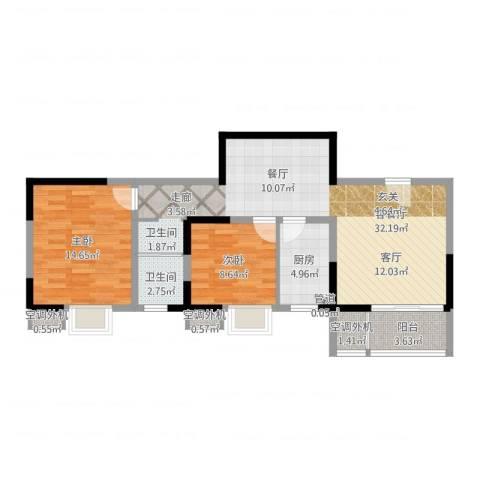 香港映象2室2厅1卫1厨87.00㎡户型图