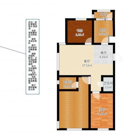 中天富城2室1厅2卫1厨99.00㎡户型图