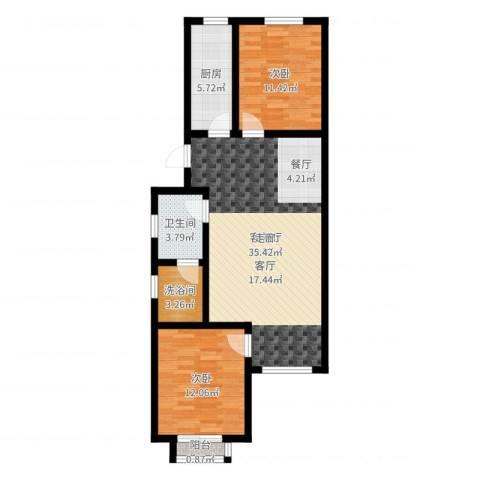 汇豪山水华府2室2厅1卫1厨87.00㎡户型图