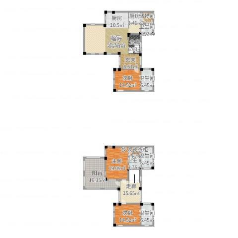 远洋假日养生庄园3室1厅5卫1厨221.00㎡户型图