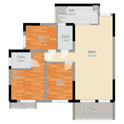中天会展城3室2厅2卫1厨111.00㎡户型图
