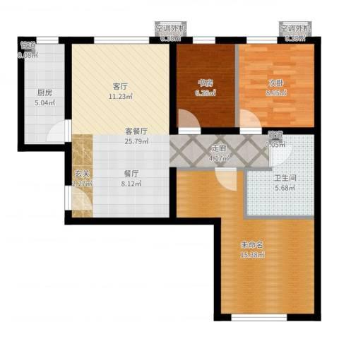 首创·悦都汇2室2厅1卫1厨97.00㎡户型图