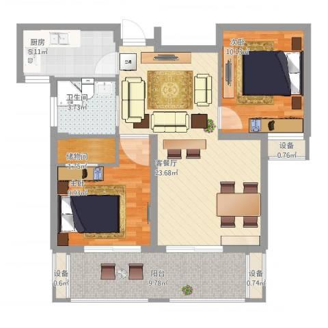 紫晶环球2室2厅1卫1厨95.00㎡户型图
