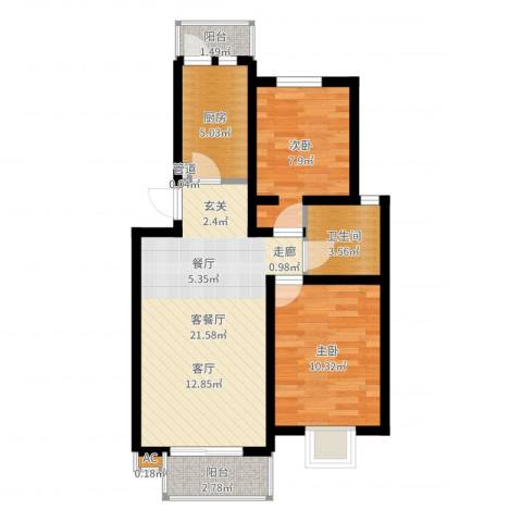 定福庄西里2室2厅1卫1厨66.00㎡户型图
