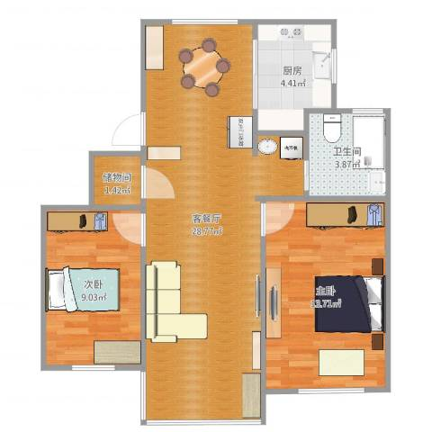 晶波坊2室2厅1卫1厨61.22㎡户型图