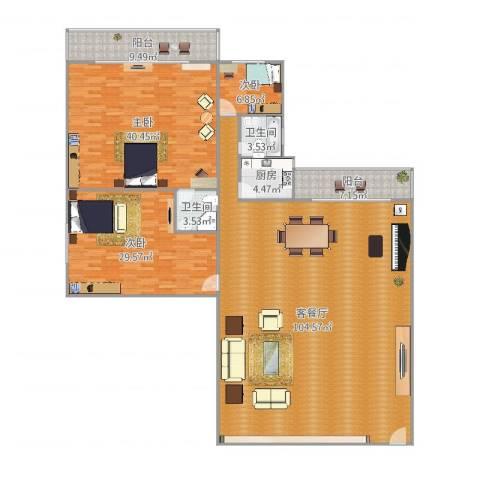 新鸿花园3室2厅2卫1厨262.00㎡户型图