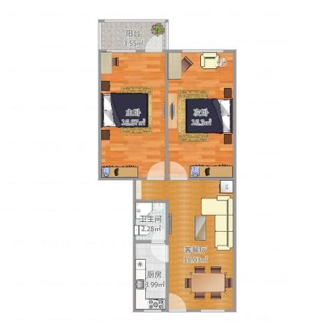 黄石大厦2室2厅1卫1厨75.00㎡户型图