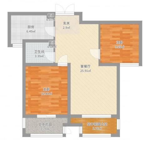 兆盛金色华庭2室2厅1卫1厨81.00㎡户型图