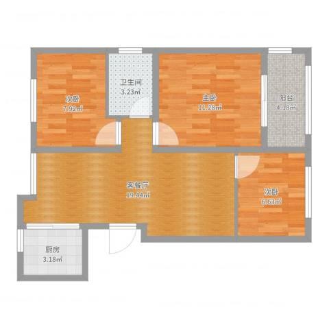 仁育苑3.4三房3室2厅1卫1厨70.00㎡户型图