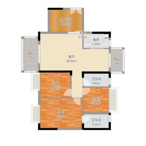 中源明珠3室1厅2卫1厨143.00㎡户型图