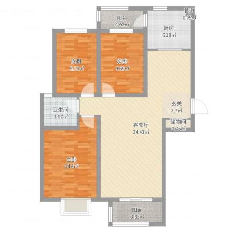 东方骏景3室2厅1卫1厨106.00㎡户型图