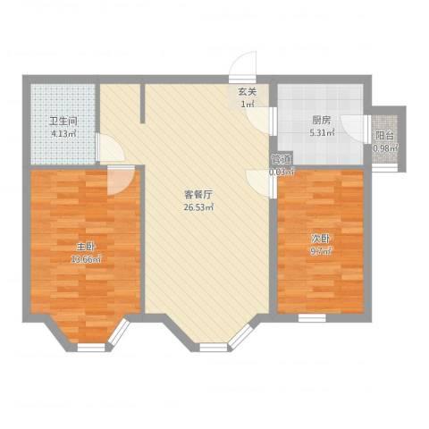 燕归宁馨园2室2厅1卫1厨75.00㎡户型图