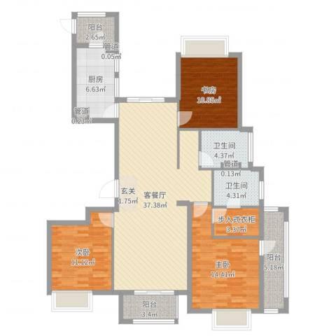 清华世界城3室2厅2卫1厨130.00㎡户型图