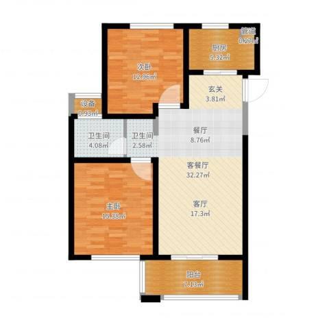 长江国际・朗庭2室2厅1卫1厨98.00㎡户型图