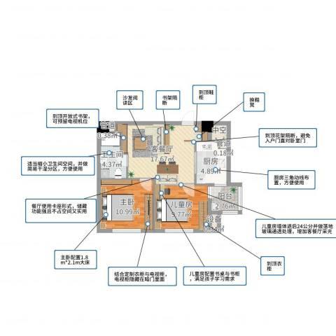 绿城皇冠花园2室2厅1卫1厨65.00㎡户型图