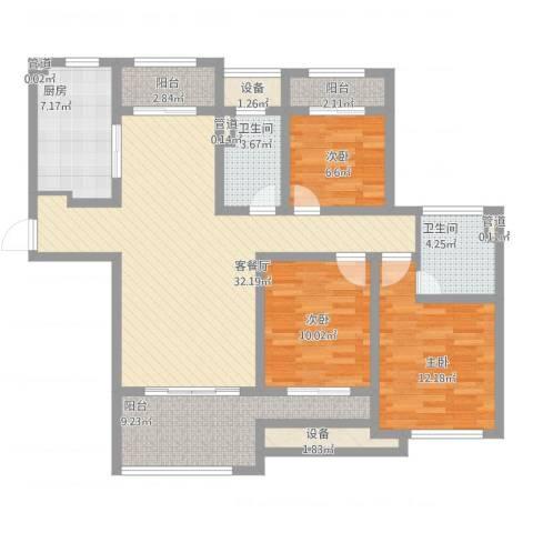 星光耀广场3室2厅2卫1厨140.00㎡户型图