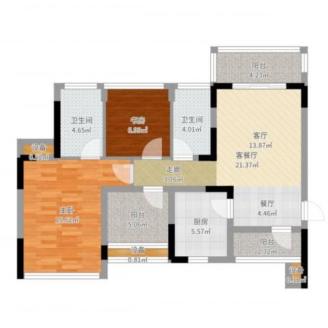 莱蒙水榭春天2室2厅2卫1厨107.00㎡户型图