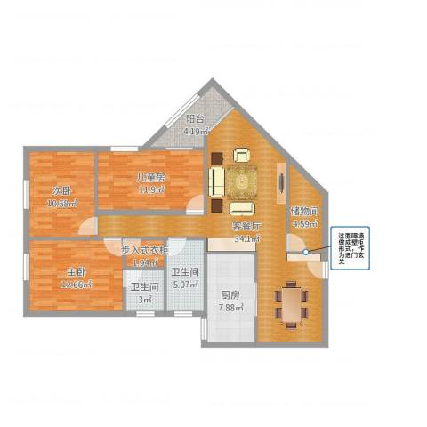 元洪花园3室2厅2卫1厨120.00㎡户型图