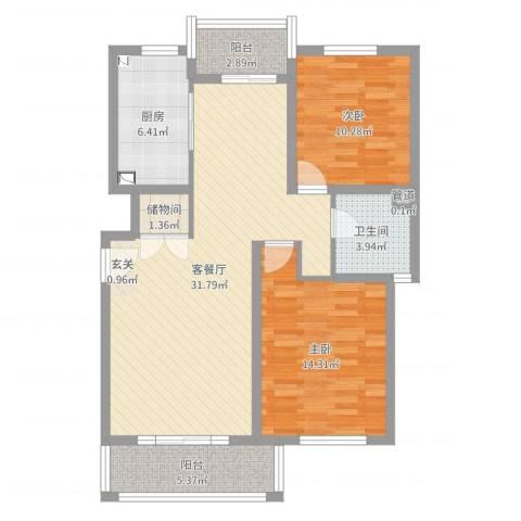 星屿仁恒2室2厅1卫1厨96.00㎡户型图