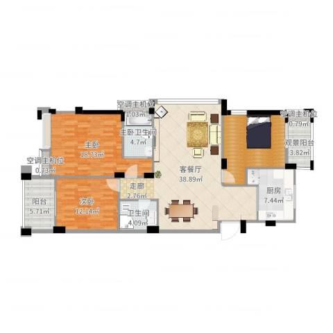 春江花园2室2厅1卫1厨140.00㎡户型图