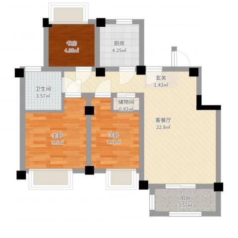 澳海胥江湾3室2厅1卫1厨71.00㎡户型图