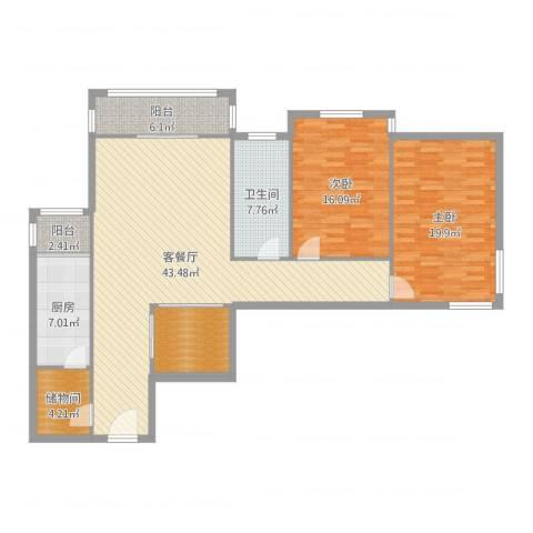 望京花园东区2室2厅1卫1厨112.81㎡户型图