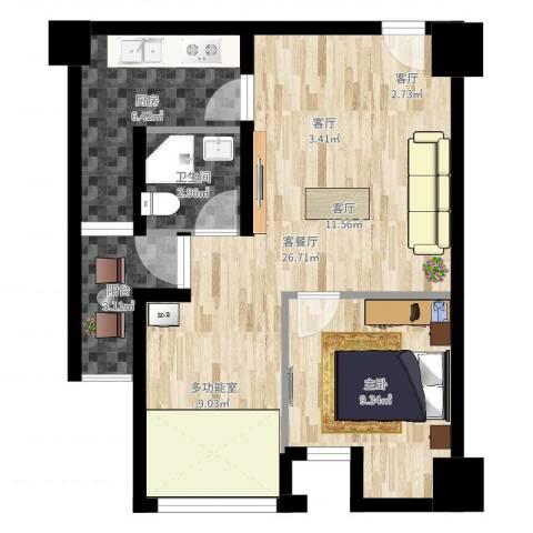 司南3空间1室2厅1卫1厨61.00㎡户型图