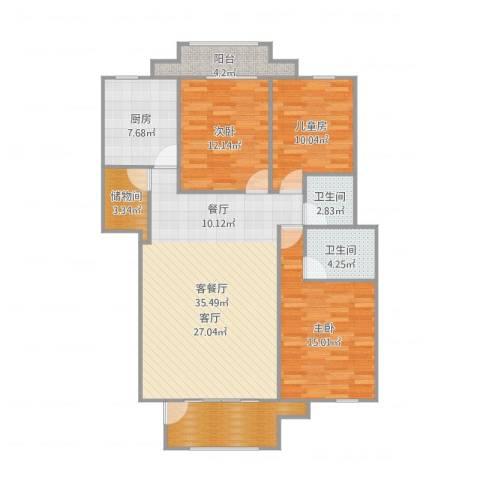 福鑫星城商业广场3室2厅2卫1厨127.00㎡户型图
