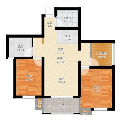 天朗大兴郡二期瀚苑2室2厅1卫1厨65.00㎡户型图
