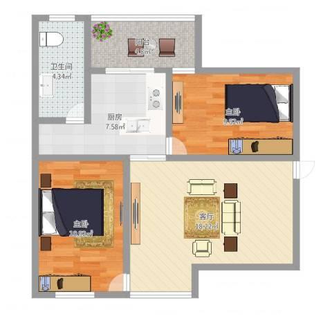 汾水小区2室1厅1卫1厨69.00㎡户型图
