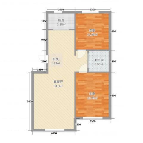 光大领仕馆2室2厅1卫1厨91.00㎡户型图