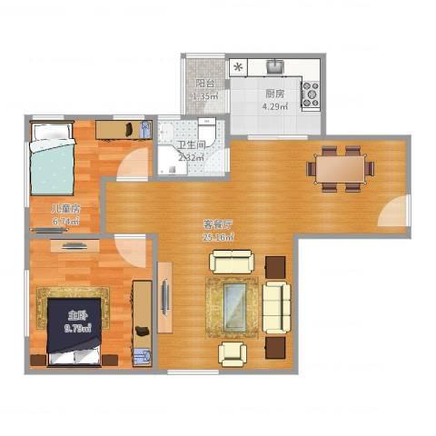 芳园居2室2厅1卫1厨62.00㎡户型图