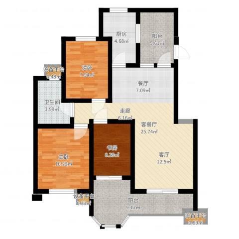 明园星都3室2厅1卫1厨94.00㎡户型图