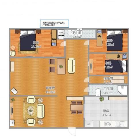 曲江城市花园3室2厅2卫1厨121.00㎡户型图