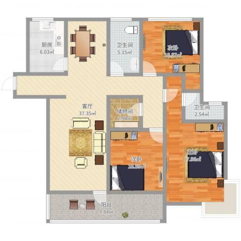 路劲翡丽湾3室1厅2卫1厨129.00㎡户型图