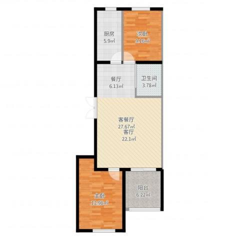 和利水岸名都2室2厅1卫1厨65.70㎡户型图