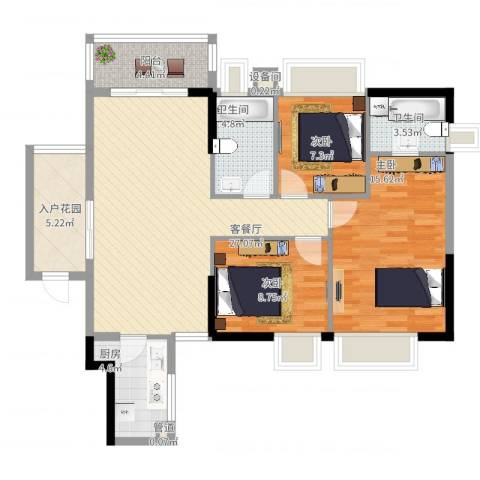 二城心作3室2厅2卫1厨116.00㎡户型图