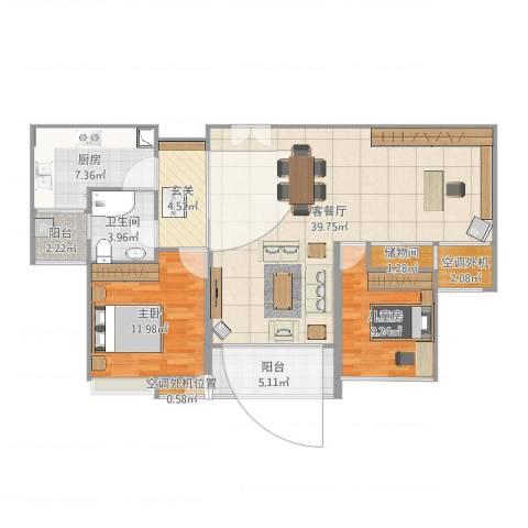 弘建一品2室2厅1卫1厨110.00㎡户型图