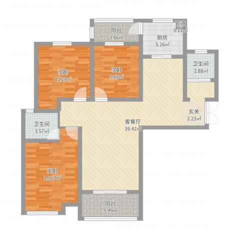 安阳义乌国际商贸城/义乌城3室2厅2卫1厨123.00㎡户型图