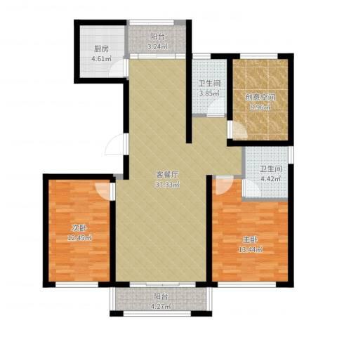 吴中家天下2室2厅2卫1厨133.00㎡户型图