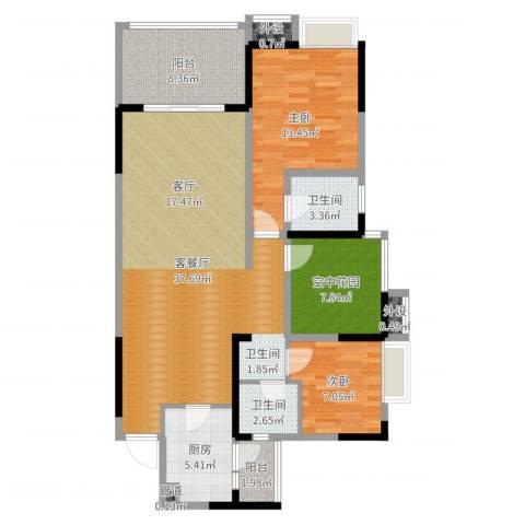 鲁能星城十二街区2室2厅2卫1厨111.00㎡户型图