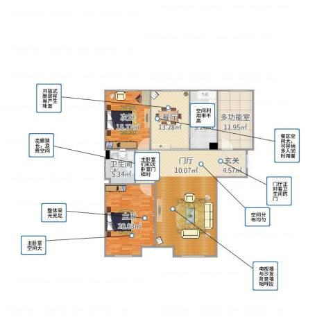 哈尔滨星光耀广场2室1厅2卫1厨152.00㎡户型图