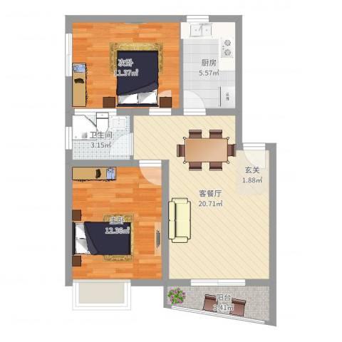 翰林湖畔2室2厅1卫1厨71.00㎡户型图