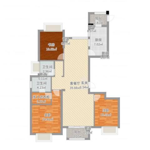 清华世界城3室2厅2卫1厨123.00㎡户型图