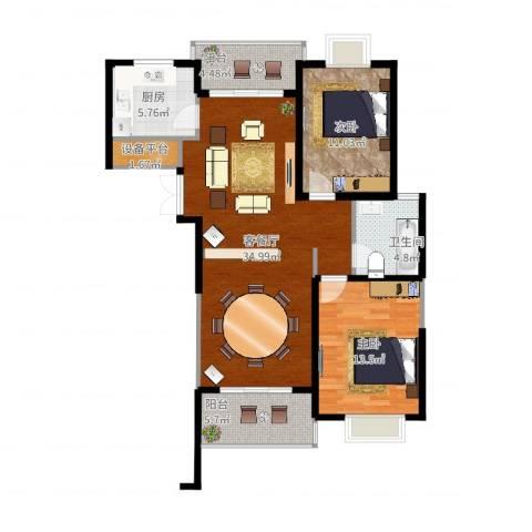 滨湖品阁2室2厅1卫1厨114.00㎡户型图