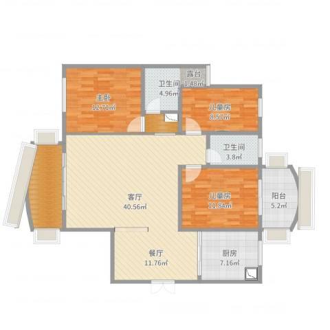 永升新城3室1厅2卫1厨129.00㎡户型图