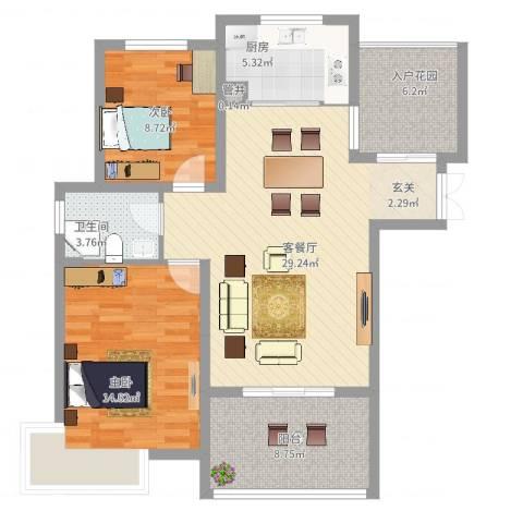 滨湖家园2室2厅1卫1厨110.00㎡户型图
